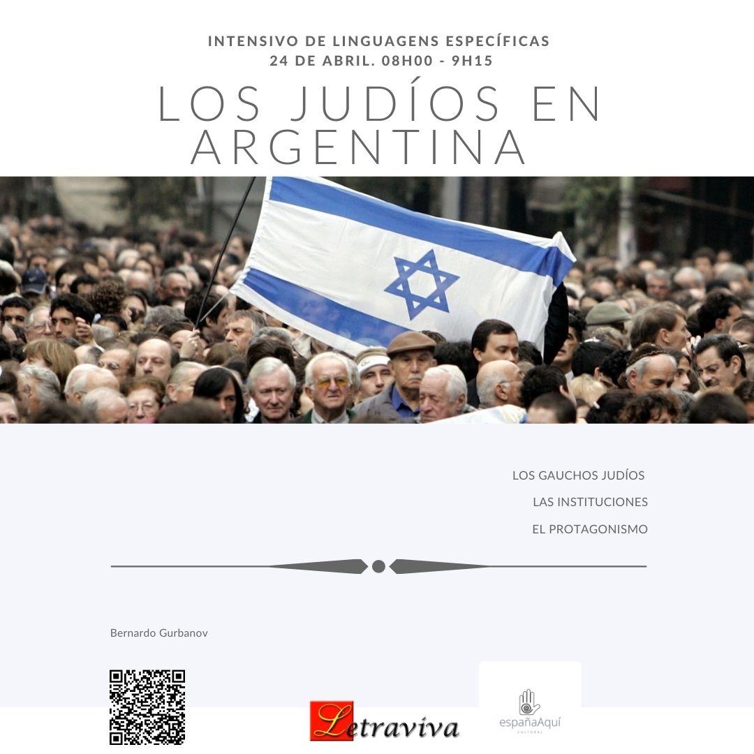 http://www.espanaaqui.com.br/pdf/abril2021/Linguagens%20espec%c3%adficas.%20%2024%20de%20Abril.jpg